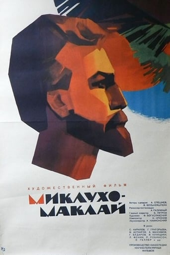 Poster of Without Prejudice