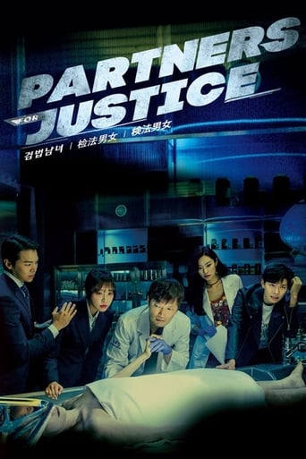 Poster of Partners for Justice