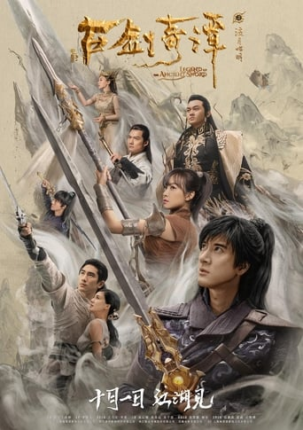 Poster of Legend of the Ancient Sword