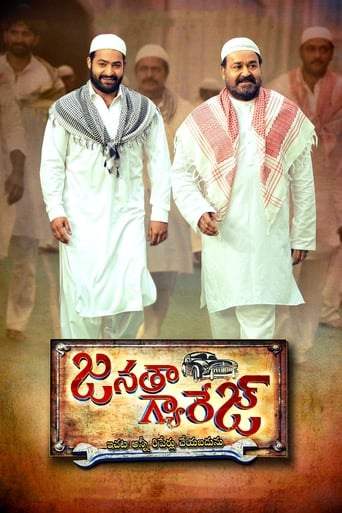 Poster of Janatha Garage