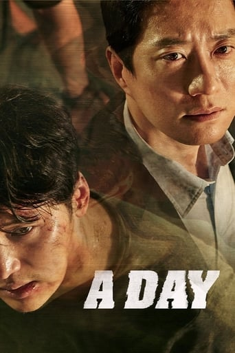 Poster of A Day
