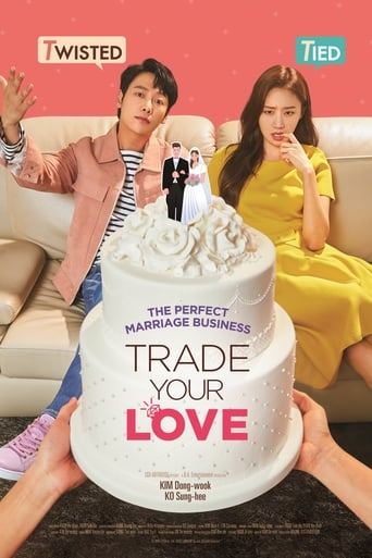 Poster of Trade Your Love