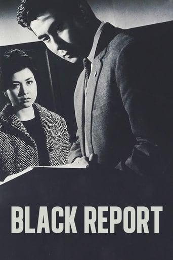 Poster of Black Report
