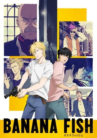 Poster of Banana Fish