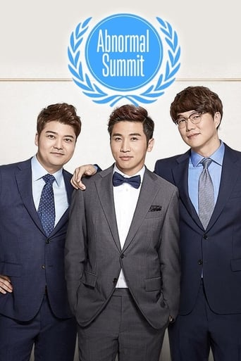 Poster of Abnormal Summit