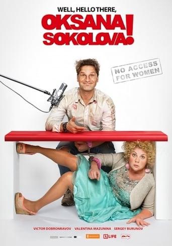 Poster of Hello Oksana Sokolova!