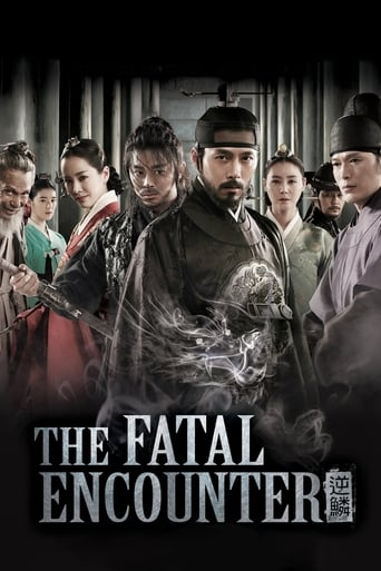 Poster of The Fatal Encounter