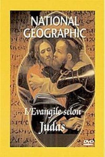 Poster of The Gospel of Judas