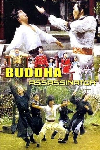Poster of The Buddha Assassinator