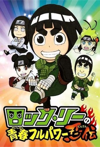 Poster of NARUTO Spin-Off: Rock Lee & His Ninja Pals