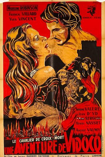 Poster of Рыцарь мёртвого креста
