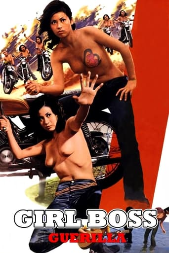 Poster of Girl Boss Guerilla