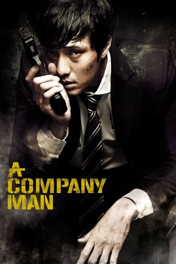 Poster of A Company Man