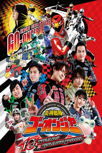 Poster of Engine Sentai Go-Onger: 10 Years Grand Prix