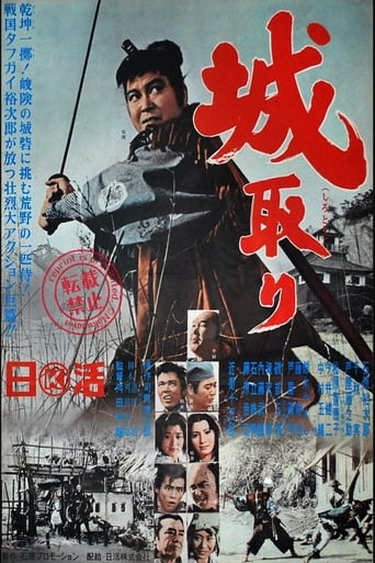 Poster of Taking the Castle