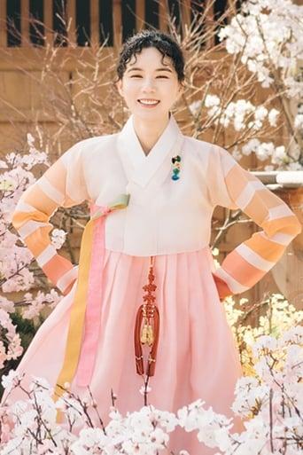 Image of Park Shi-Eun
