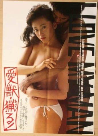 Poster of Love Beast: Hunt
