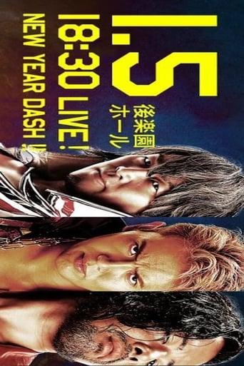 Poster of NJPW New Year Dash 2016