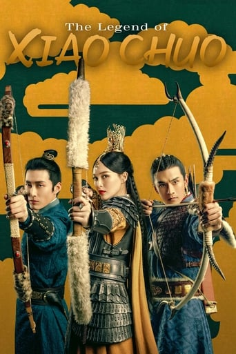 Poster of The Legend of Xiao Chuo