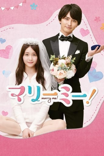 Poster of Marry Me!
