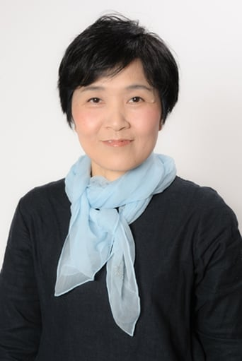 Image of Kinoko Yamada