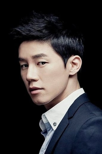 Image of Kim Mu-yeol