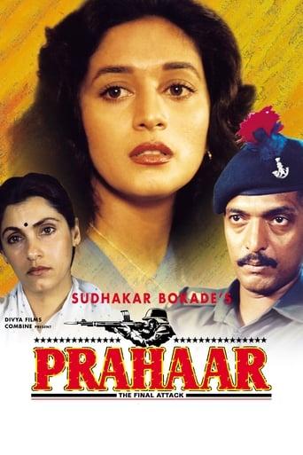 Poster of Prahaar