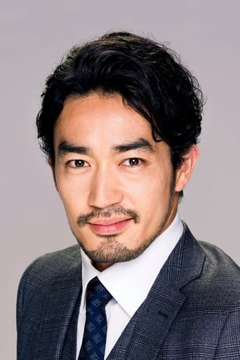 Image of Ryohei Otani