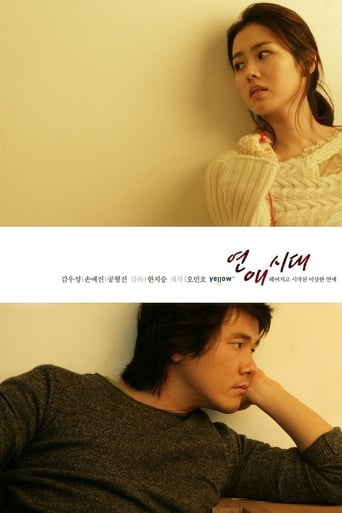 Poster of Alone in Love