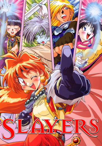 Poster of Slayers