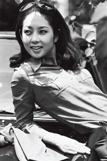 Image of Yōko Yamamoto