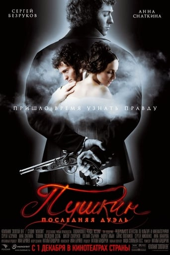 Poster of Pushkin: The Last Duel