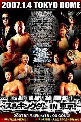 Poster of NJPW Wrestle Kingdom I