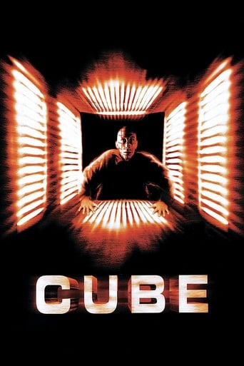 Poster of Cube
