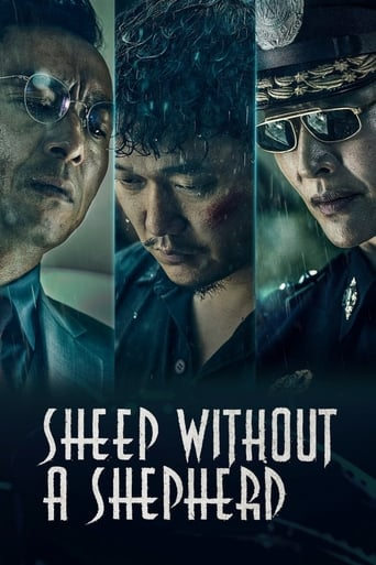 Poster of Sheep Without a Shepherd
