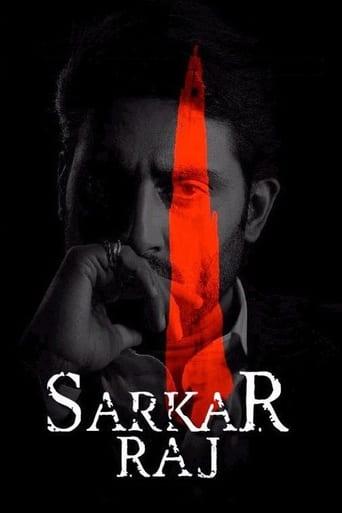 Poster of Sarkar Raj