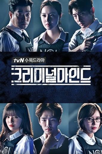 Poster of Mentes Criminales (korea)