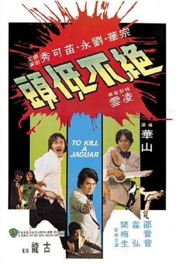 Poster of To Kill a Jaguar