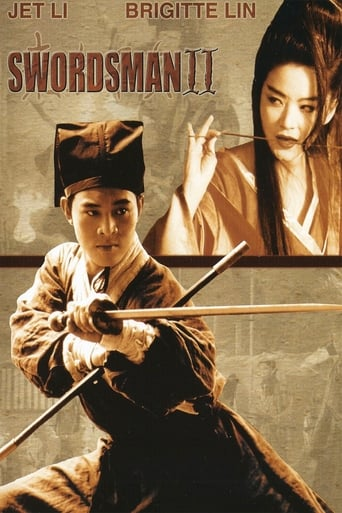 Poster of The Legend of the Swordsman