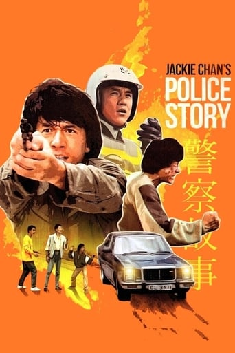 Poster of Police Story