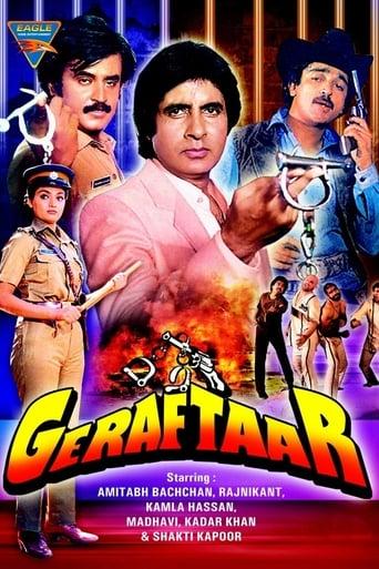 Poster of Geraftaar