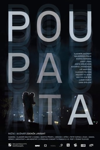 Poster of Poupata