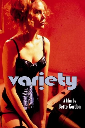 Poster of Variety