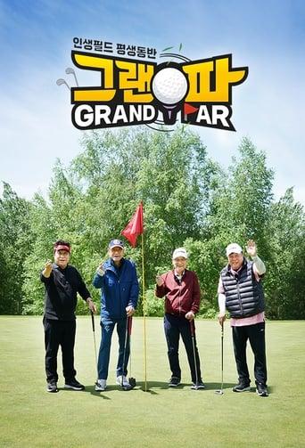Poster of Grand Par