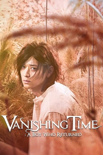 Poster of Vanishing Time: A Boy Who Returned