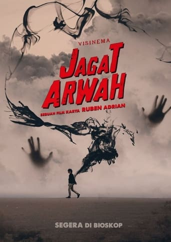 Poster of Jagat Arwah