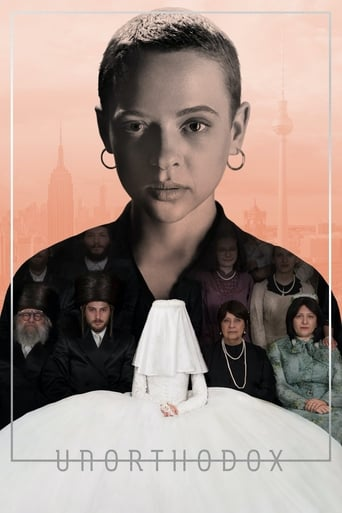 Poster of Unorthodox