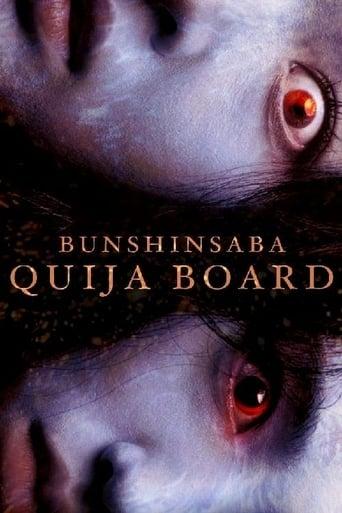 Bunshinsaba: Ouija Board