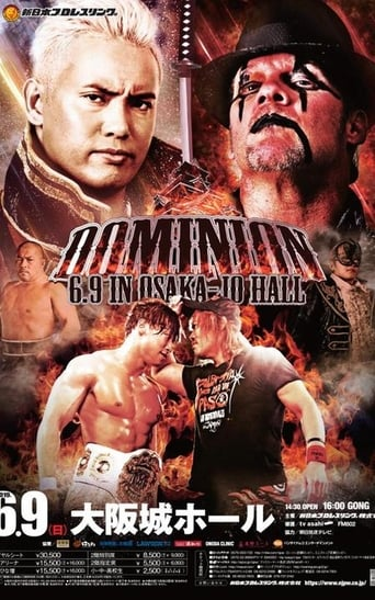 Poster of NJPW Dominion 6.9 In Osaka-jo Hall