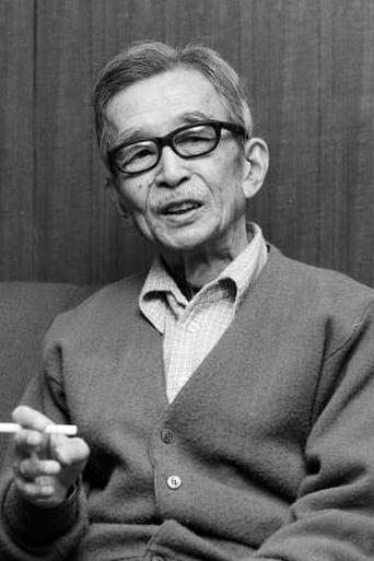 Image of Nobuo Nakamura